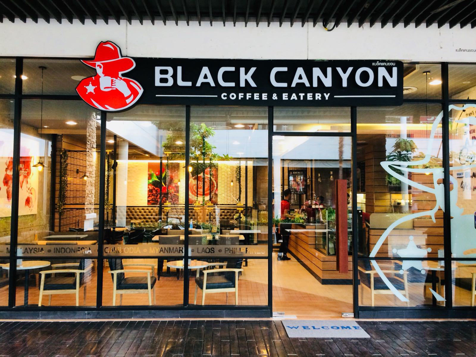 Black Canyon Coffee & Eatery